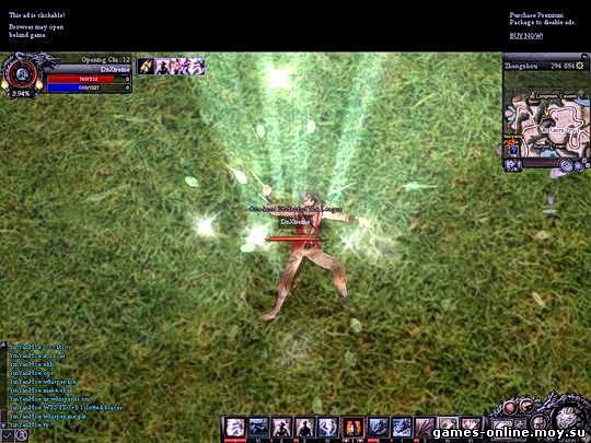 игры железный воин