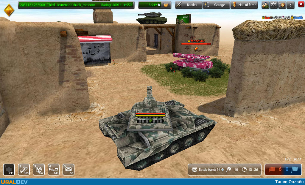 samie-igraemie-tanki-onlayn