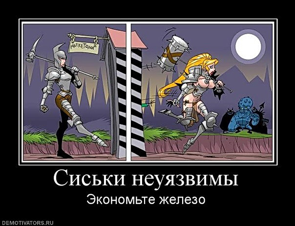 Порно фото на PozitivCITY.com